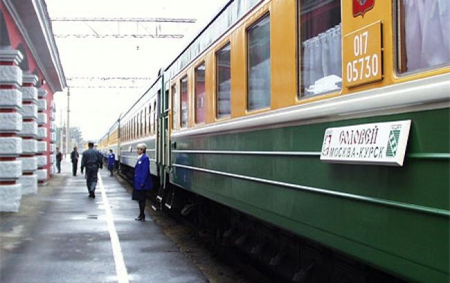 Ликвидировали поезд «Курский соловей»
