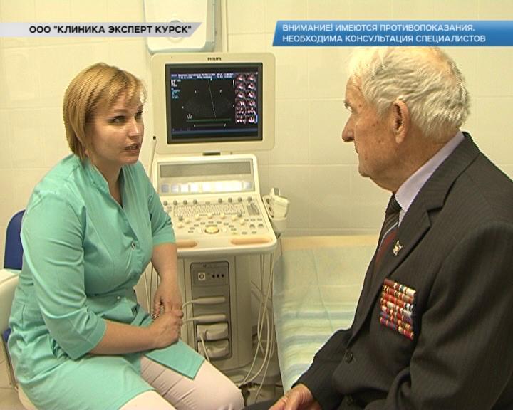 Медицинский центр Эксперт бесплатно обследовал курских ветеранов