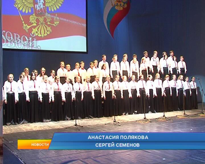 В День России в Драматическом театре вручили государственные награды