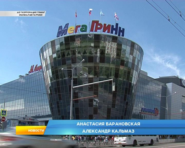 Курян в МЕГАГРИННЕ ждала интересная программа на День России