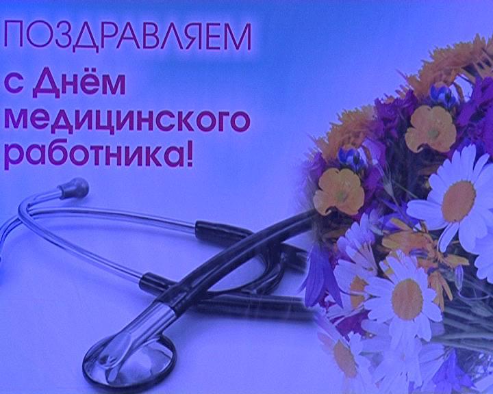 Губернатор Александр Михайлов поздравил курских медиков
