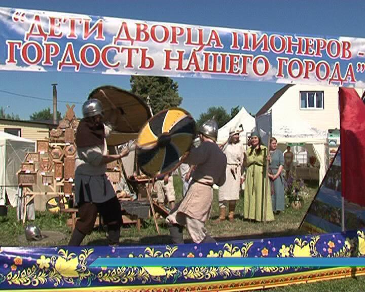 Местечко Свобода в эти выходные стало центром народных гуляний