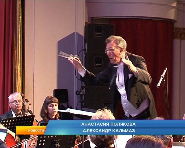 Курская государственная филармония завершила 81-й концертный сезон