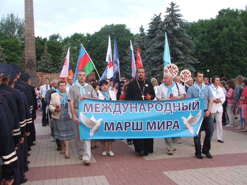 Международный «Марш мира» вернётся в Курск 22 июня