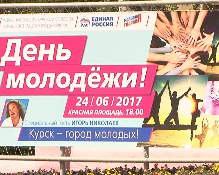 Игорь Колышев: Народ пел и поёт песни Игоря Николаева