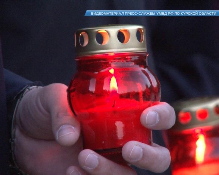 В Курске зажгли свечи в знак скорби по всем, кто встал на защиту Родины