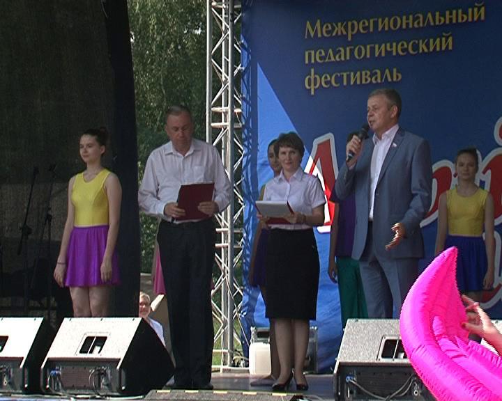 В Курске поднялся педагогический «Алый парус»