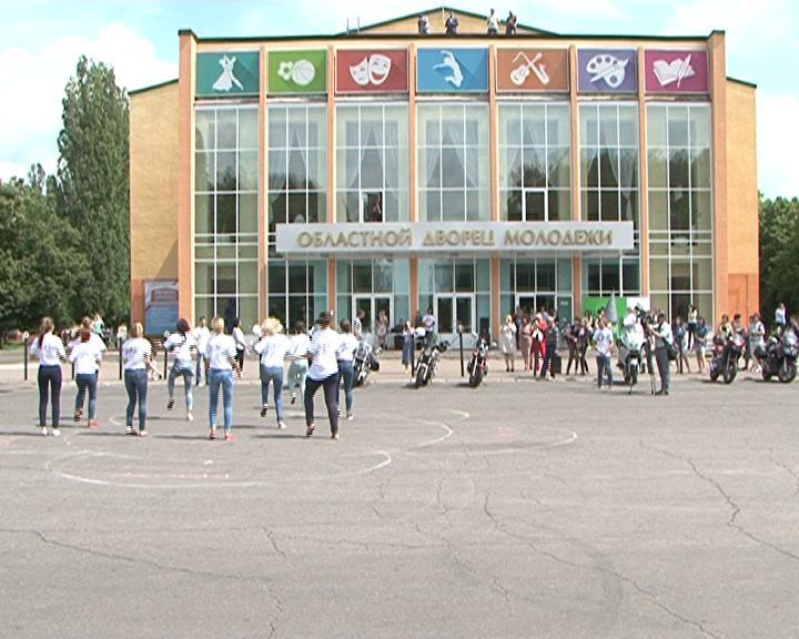 В Курске отметили День молодёжи