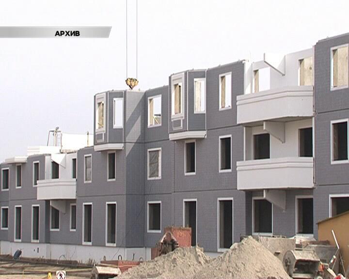 Курск перевыполнил программу расселения из ветхого и аварийного жилья
