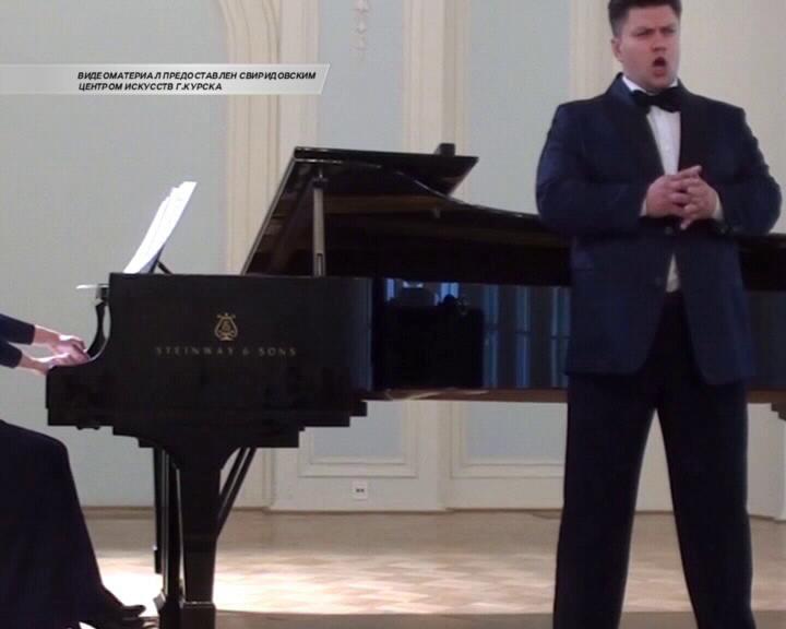 Солисты Курской филармонии выступили на сцене рахманиновского концертного зала в Москве