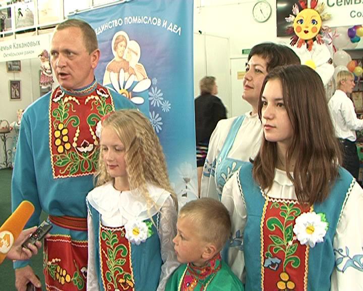 В День любви семьи и верности в Курской области чествовали лучшие семьи региона
