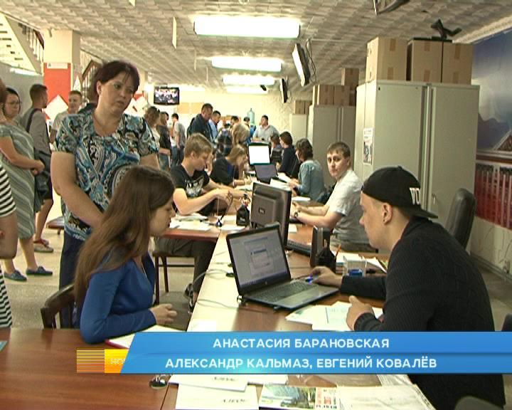 В Курске продолжается приёмная кампания в вузы