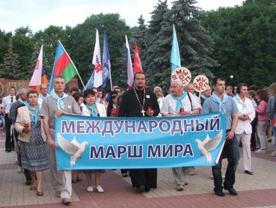 Участники марша мира из Курска подвели итоги работы