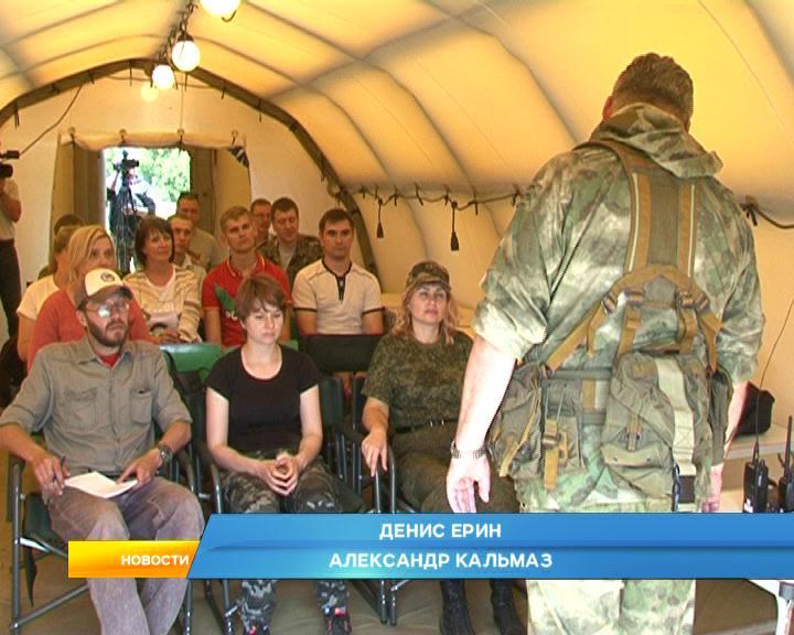 Курские журналисты учились выживать на масштабных учениях ФСБ