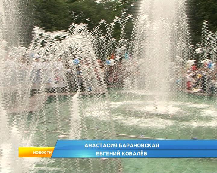 В Железногорске открыли светодиодный фонтан