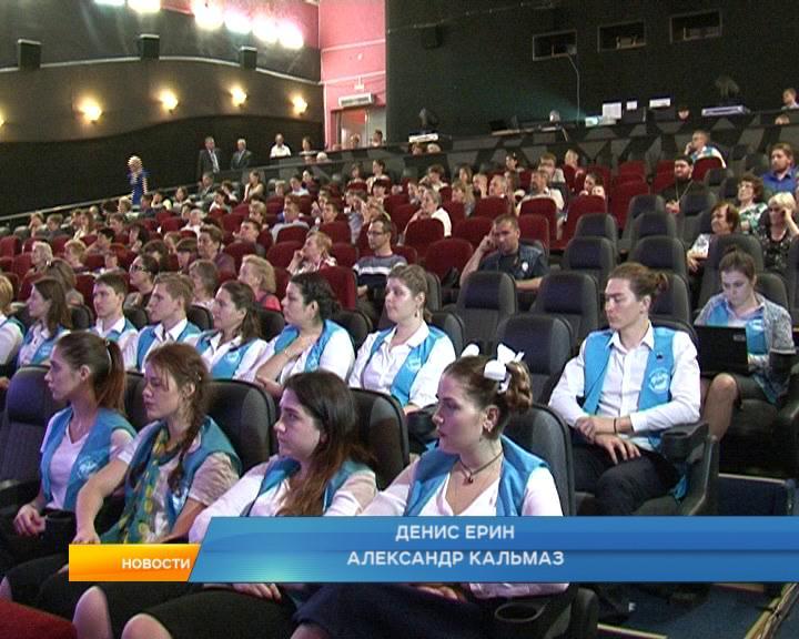В Курск приехала православная молодежь со всего мира