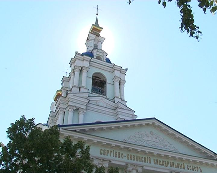 Торжественная служба в Сергиево-Казанском храме Курска