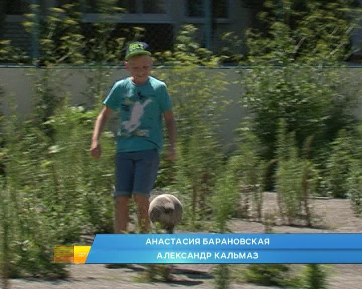 Курск. Спортивная площадка которой нет.
