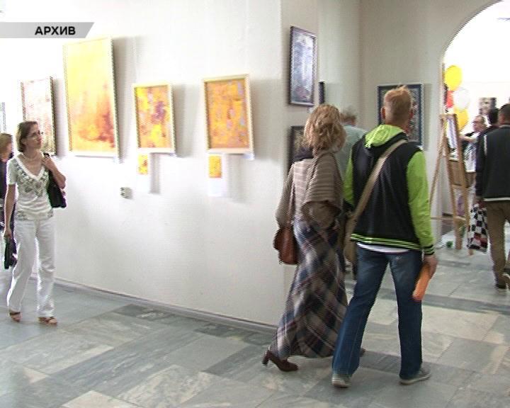 Курские художники на молодёжном форуме «Таврида»