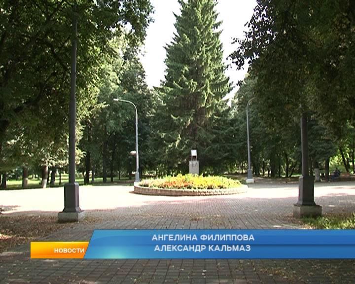В Курске из парка имени Дзержинского пропал Железный Феликс