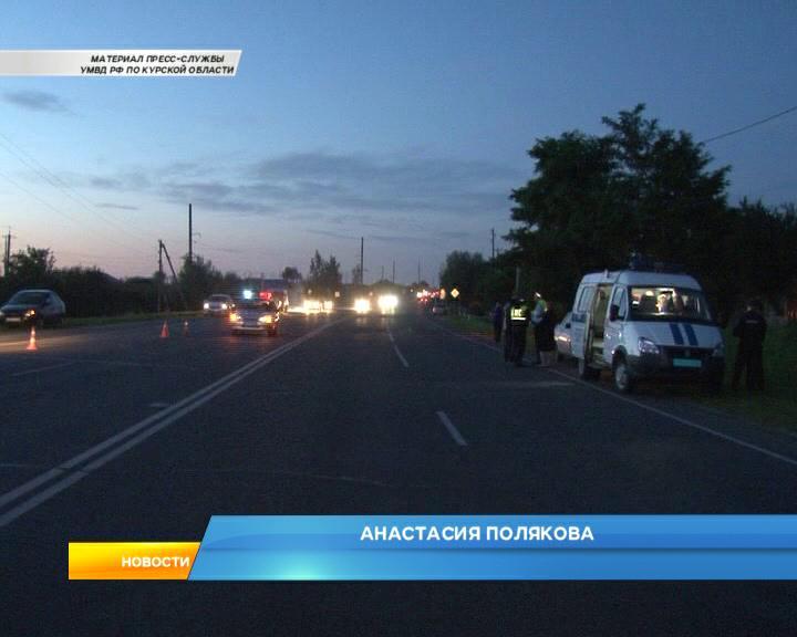 Трагедия в Курском районе