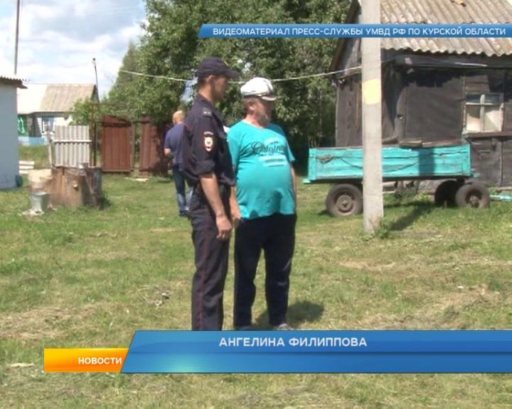 Необычная история в Поныровском районе