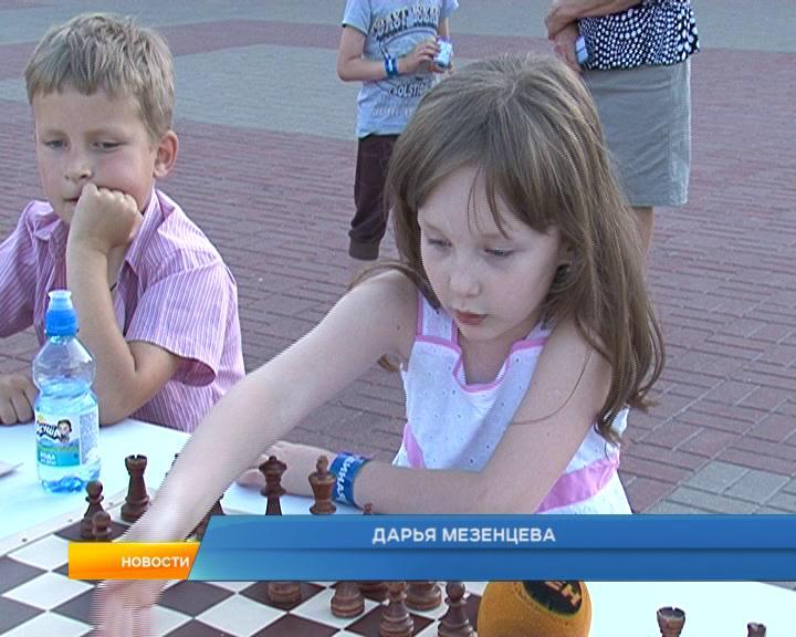 В Курске прошел сеанс единовременной игры в шахматы