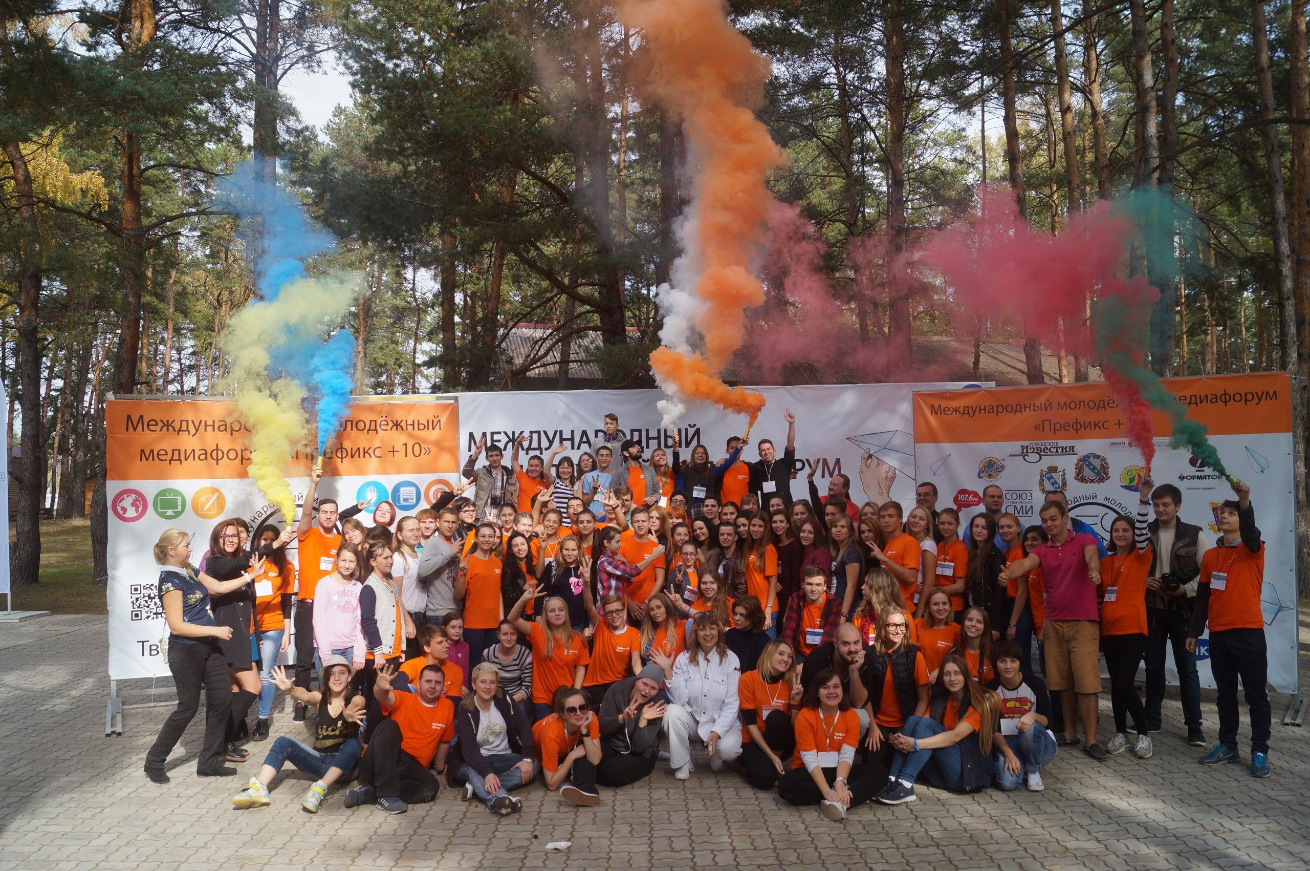 В Курске пройдет III международный медиафорум «Префикс+10»