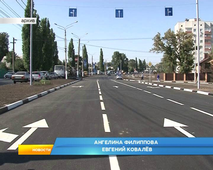 Прокуратура проверила курских дорожников