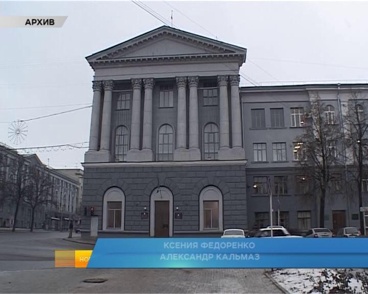 Курское Городское собрание  отмечает 20-летие работы