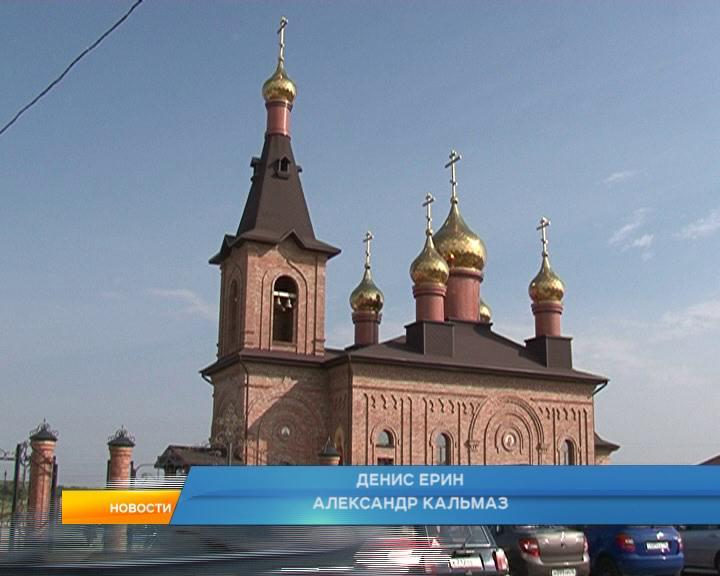 В селе Зорино Курской области прихожане собрались на праздничную службу.