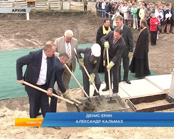 Курская область начинает переход на форму обучения в одну смену.