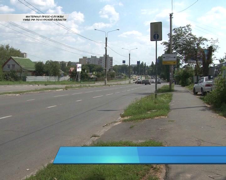 Камеры на курских дорогах начали фиксировать выезд на встречку