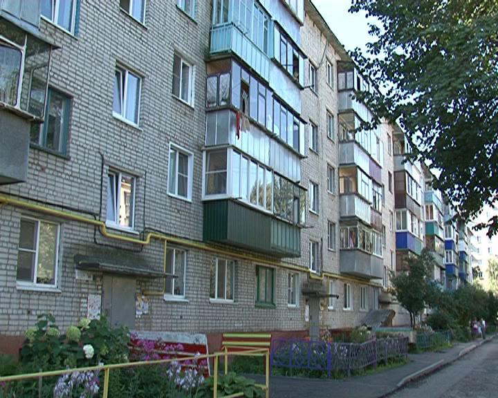 В Курске начали претворять в жизнь федеральную программу по благоустройству придомовых территорий