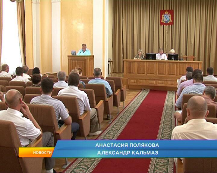 В Курске прошло заседании областного штаба по подготовке к отопительному сезону