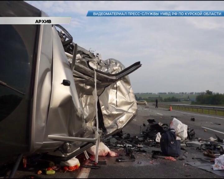 Федеральная магистраль М2-Крым в Курской области считается одной из самых опасных.