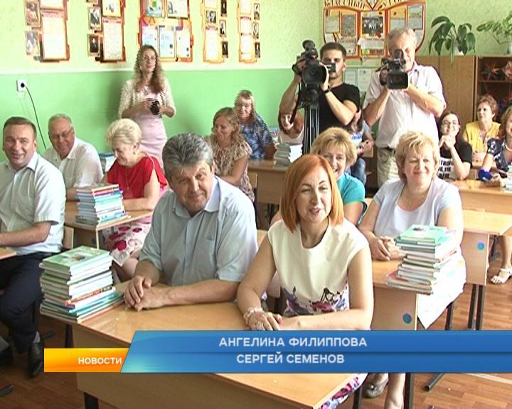 Курские школы готовят к новому учебному году