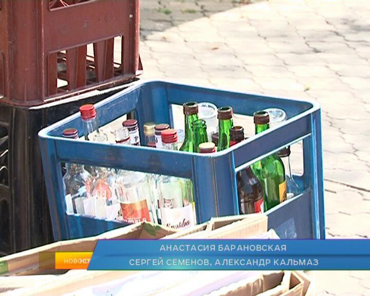 В Курске начнут принимать бутылки