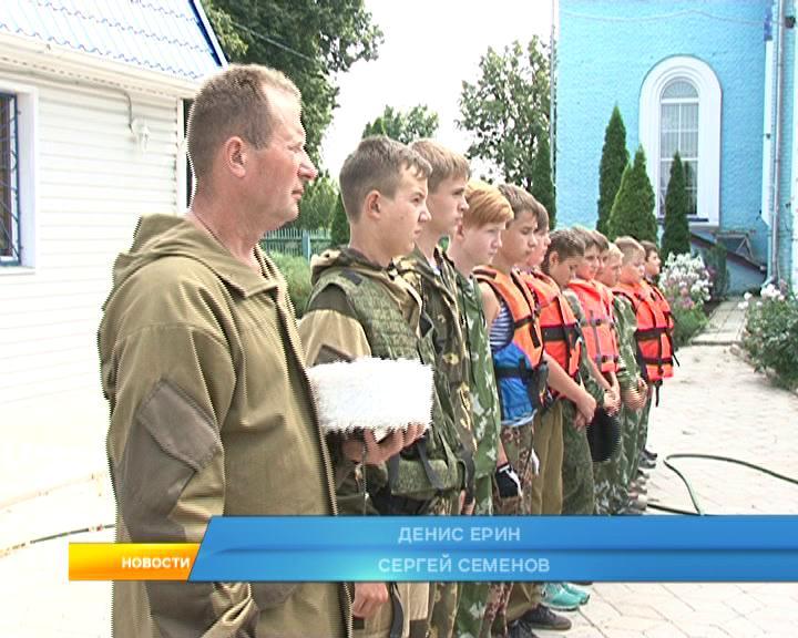 Патриотическому и духовному воспитанию молодежи уделяют особое внимание в Курской области.