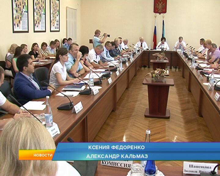 Курское городское собрание подвело итоги работы V созыва