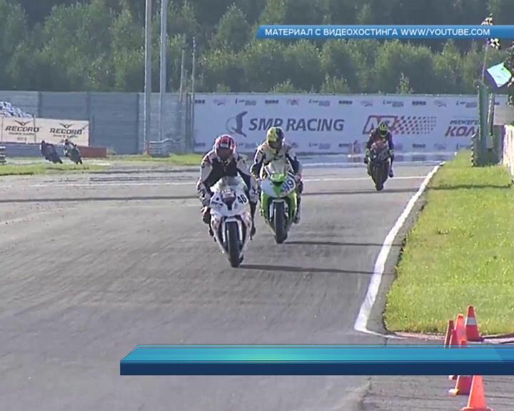 Курянин досрочно стал победителем чемпионата России по мотогонкам