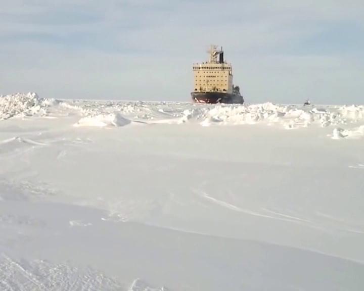Россия сохранит лидирующие позиции в Арктике
