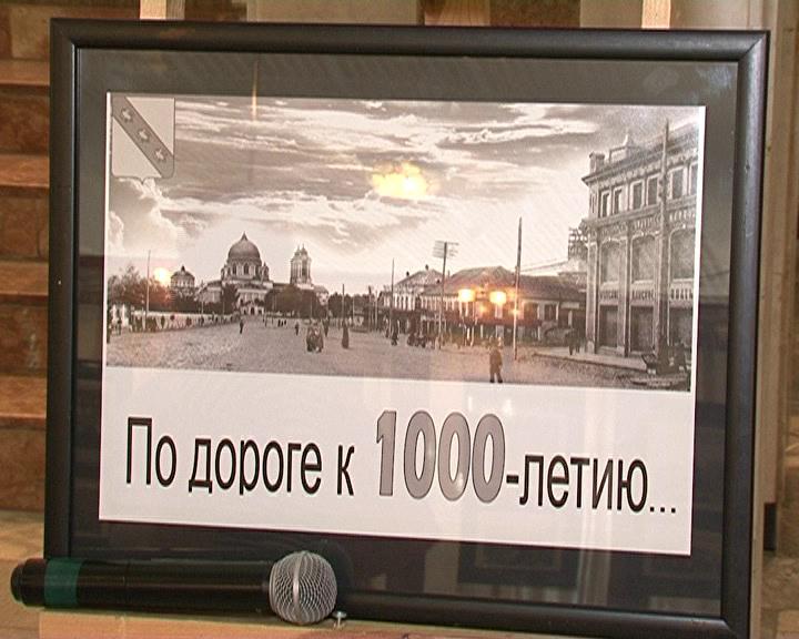 Выставка Курск в открытках и фотографиях.