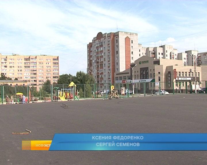 В Курской области реализуется программа развития моногородов