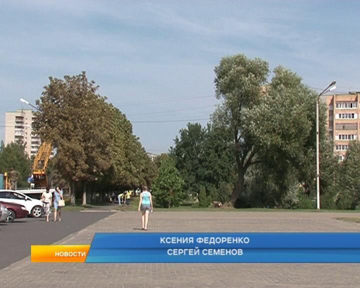 Меньше месяца осталось до дня города Железногорска.