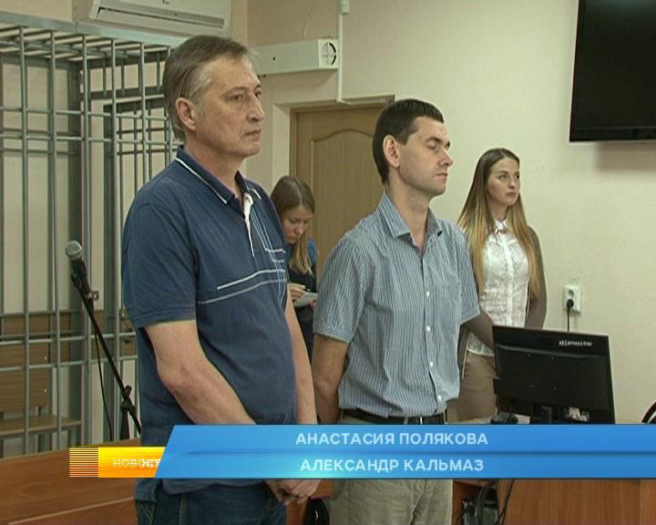 В Курском промышленном районном суде вынесли приговор врачам