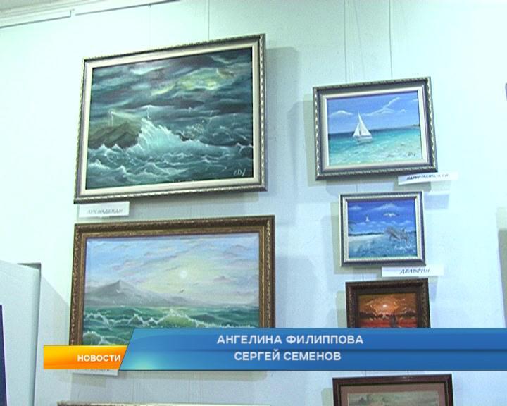 В Курске открылась морская экспозиция