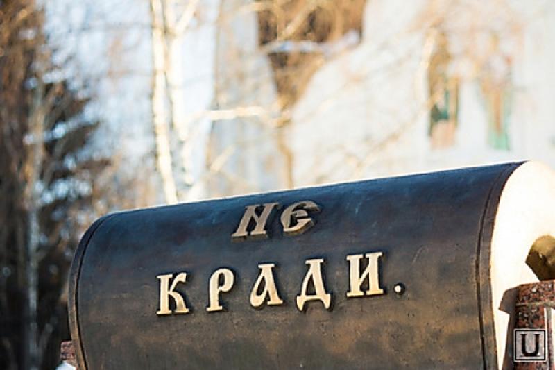 В Курской области обокрали храм