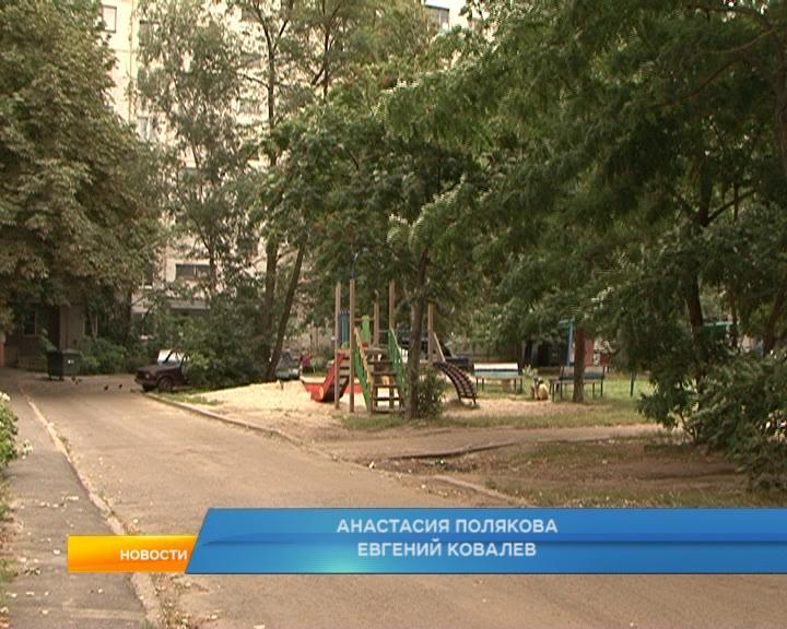 В Курске продолжается реализация федеральной программы по благоустройству придомовых территорий.
