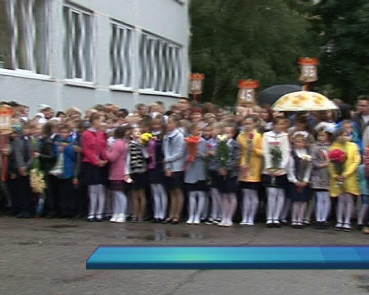 Первый звонок сегодня прозвучал и в 55-ой школе Курска.